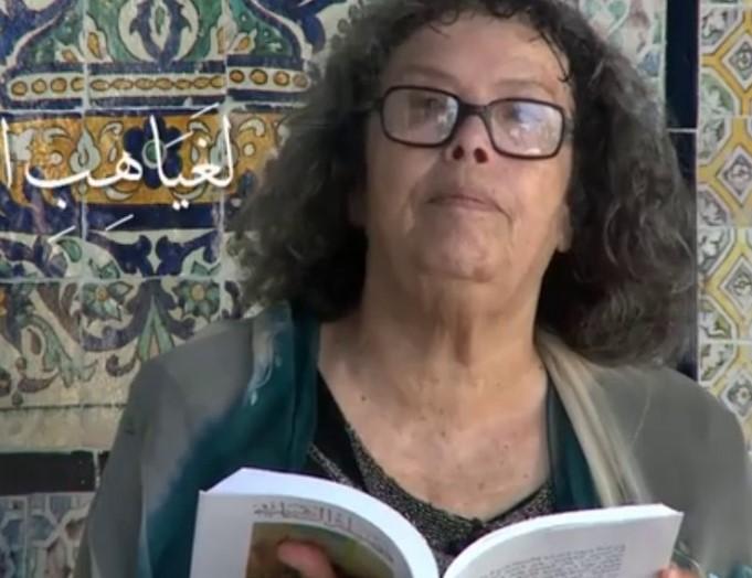 Fadhila Chebbi – Poétesse libre & arabophone Tunisienne –1946