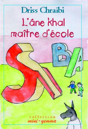 couve-école-e1445875668170
