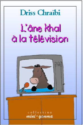 couve-télé-e1445875599238