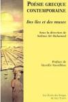 Ait-Mohamed-Salima-Poesie-Grecque-Contemporaine-Des-Iles-Et-Des-Muses-Livre-896533134_L