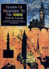 Migration-tayeb-salih
