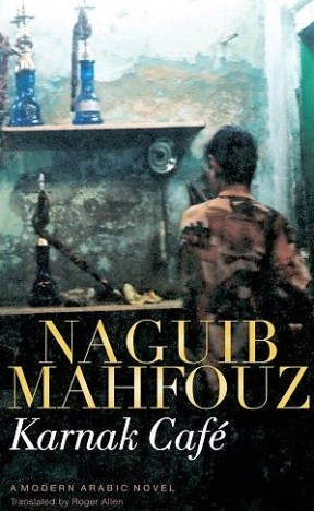 3d646bb046358d3e8ccefd28c6891037--naguib-mahfouz-the-cafe