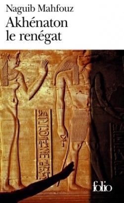 akhenaton-le-renegat-586821-264-432