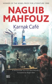 Karnak-Cafe–-NAGUIB-MAHFOUZ