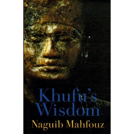 khufu-s-wisdom-9789774248061_0