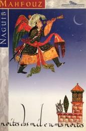 livro-noites-das-mil-e-uma-noites-naguib-mahfouz-D_NQ_NP_772825-MLB25494728061_042017-F