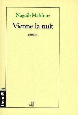 Vienne-la-nuit-Mahfouz-Naguib-Occasion-Livre