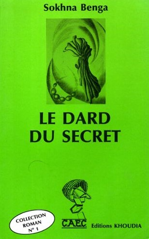 le-dard-du-secret-format-broche-1207689634_L