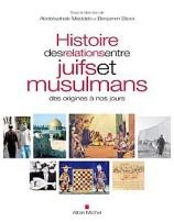 Histoire-des-relations-entre-juifs-et-musulmans-des-origines-a-nos-jours